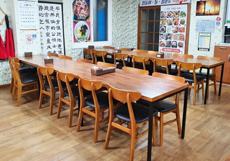 충주시, 식당 좌식 → 입식테이블 교체비 지원